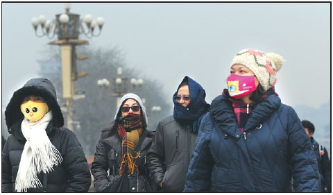 People Wear Masks At Tian Anmen Square In Beijing On