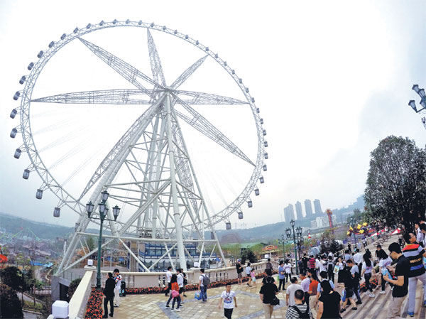 A New Happy Valley Park Opend In Chongqing On July 8 Yang