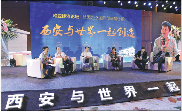 Experts And Industrial Leaders Discuss Design Concepts At The First Silk Road International