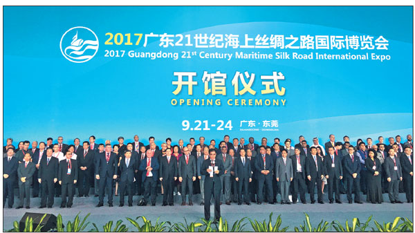 The 2017 Guangdong 21st Century Maritime Silk Road