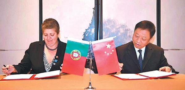 representatives of portugal and china sign a partnership ...