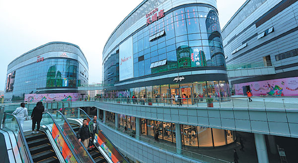 Mova Plaza In Haikou Capital Of Southern Hainan Province A