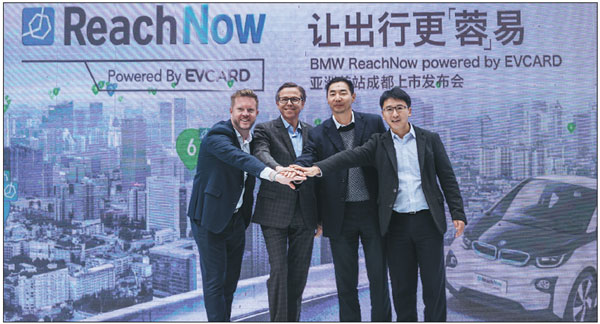 executives of bmw group and evcard attend the reachnow ceremony in chengdu sichuan province