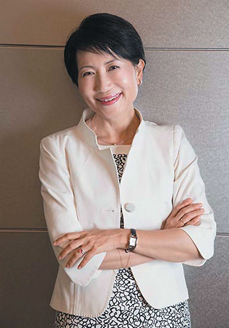 Naoko Ishii Ceo And Chairwoman Of The Global Environment