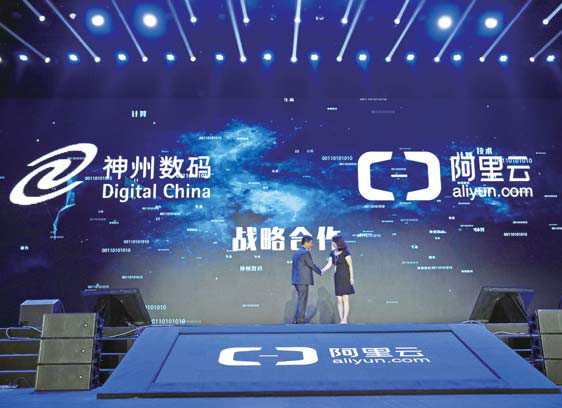 aliyun will work with it service provider digital china ...