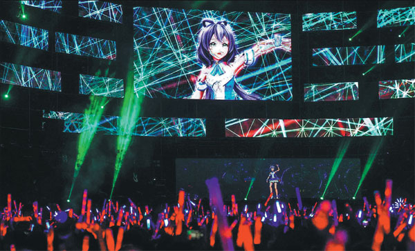 A Concert Hosted By Popular Video Sharing Site Bilibili