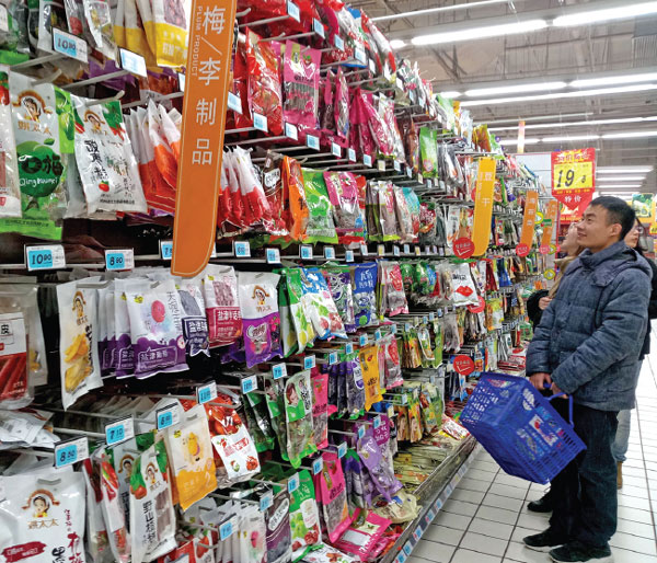 Warriors Orochi 3 Ultimate Fast Bond: A Supermarket In Shanghai On Jan 30 Yan Daming For China Daily
