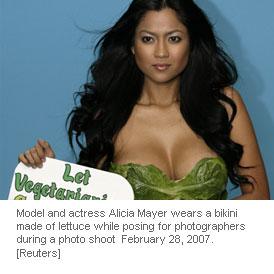 Alicia bikini lettuce made mayer wear