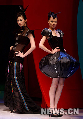 Catwalk Show Promotes Chinese Fashion Elements