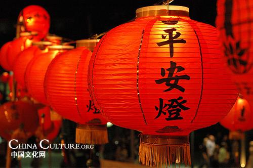Lanterns light the life