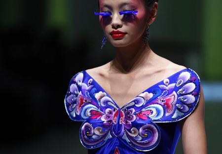 NE TIGER 2010 Haute Couture Show