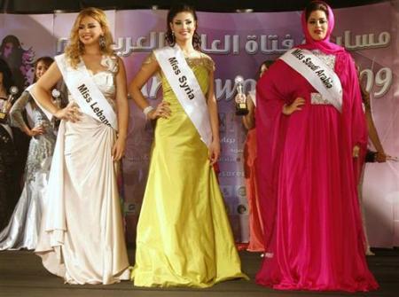 Miss Arab World 2009