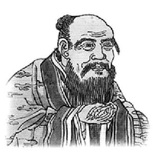 a biography of laozi the creator of chinese philosophy of daoism To many readers the laozi offers essentially a philosophy of life the idea of a creator god with attributes daoism and chinese culture.