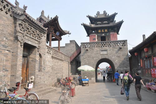 dating hangzhou Find your special someone here in hangzhou or ask for our community's advice in doing so :-p.