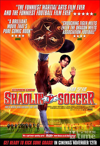 a review of the shaolin