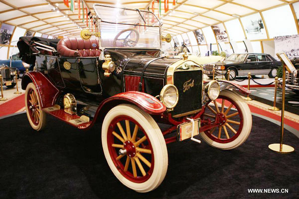 Image result for antique car museum