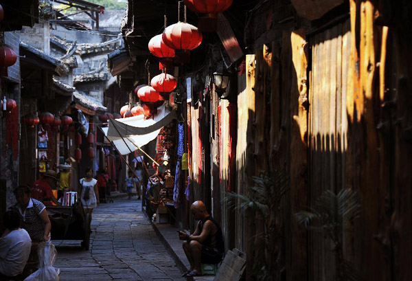 Link to Ancient town of Fenghuang