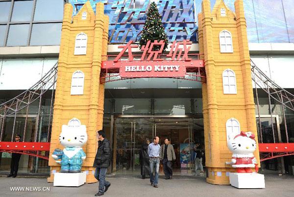 39 Hello Kitty Polar Tour 39 Exhibition Opens In Shanghai 8