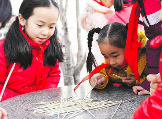 China's childhood games from the 1980's
