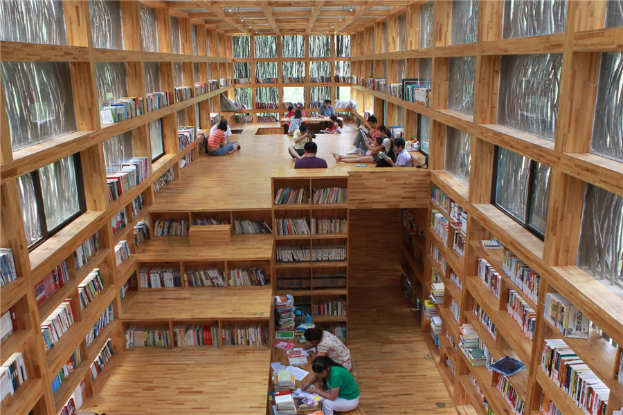 Liyuan Library In Beijing5chinadailycomcn