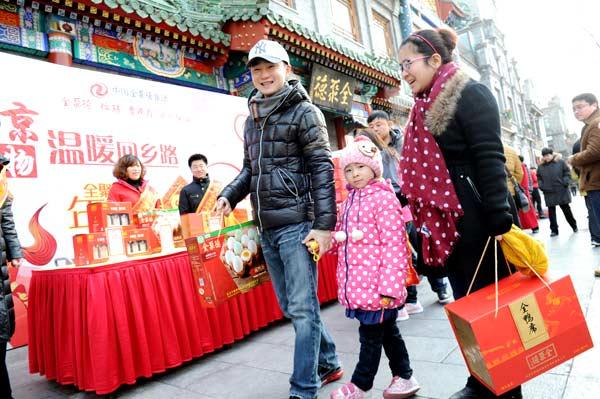 Beijing eateries offer Spring Festival packages