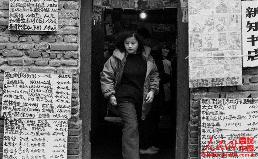 照片里的老时光 80年代北京城图片
