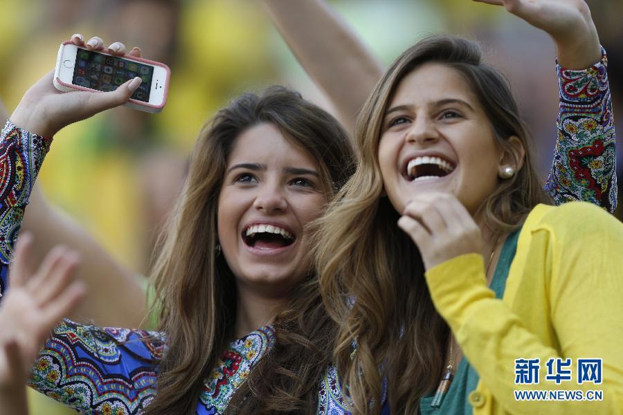 Share Beautiful soccer fan brazil opinion