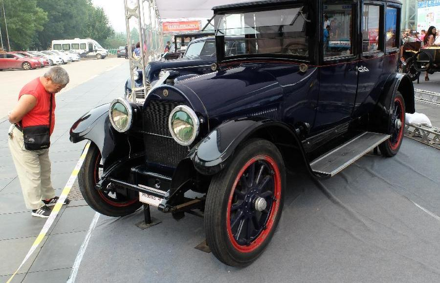 Vintage Cars Exhibition Opens In Jinan 5 Chinadaily Com Cn