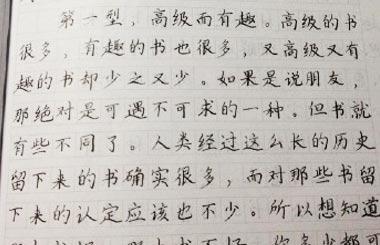 Vietnamese student's handwriting go viral online[1
