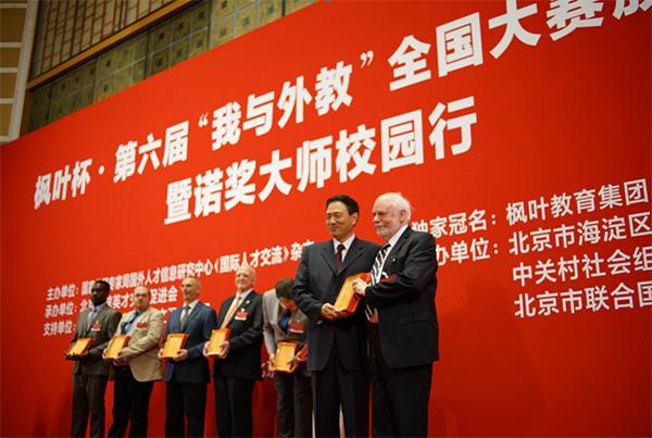 Best international teachers recognized in Beijing
