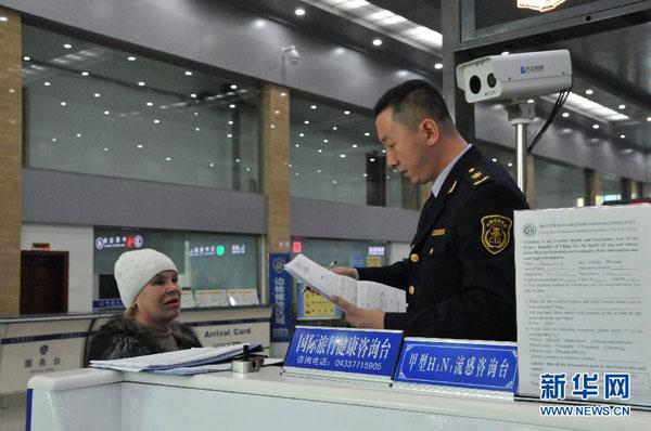 China russia border city sees surge in visitors jilin china for Bureau quarantine