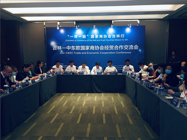 Conference on Jilin, CEEC cooperation convenes in Changchun