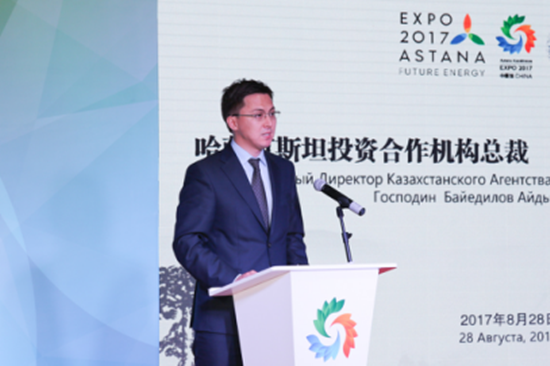 Anhui Day and Gujinggong Liquor Corporate Day held at China Pavilion of Expo 2017 in Astana