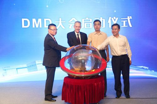 Medical Device Park Opens At Zhongguancun