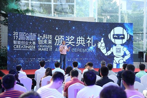 Annual robotics event in Beijing closes