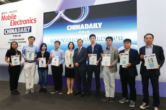 China Daily innovation awards for 8 enterprises