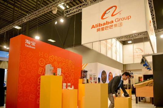 """Résultat de recherche d'images pour """"Alibaba, e trade"""""""