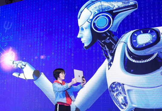 Alibaba to empower women in rural areas with AI-related jobs