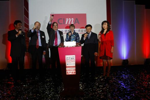 CIMA - China