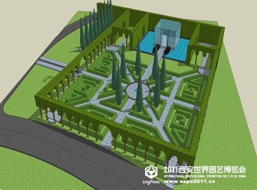 """实景图   展园介绍:   意大利展园""""托斯卡纳花园"""", 由意大利都灵理工学院主持设计."""