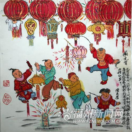 老福州画说春节民俗 正月十五起观灯迎神闹元宵