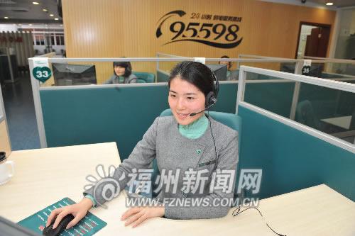 河南95598_福州95598升级 客户报修5分钟通知抢修人员(图)