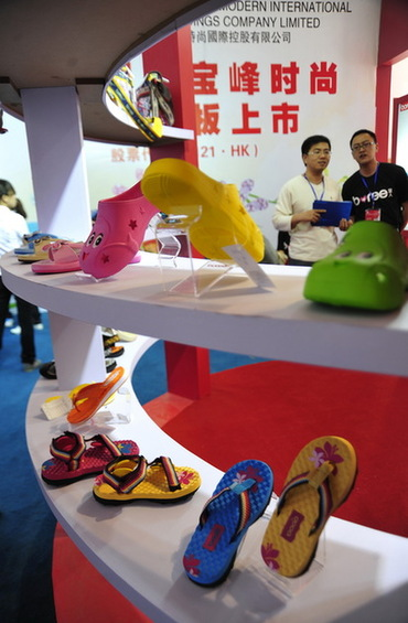 Technology a key to shoe business success in Jinjiang