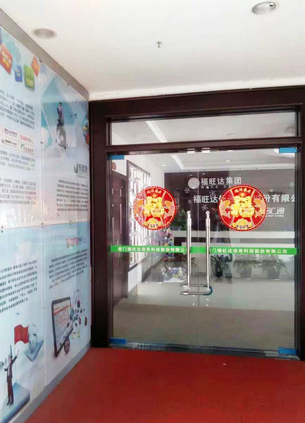 东爱��olzfh_cn, a platform created by fwd information technology in xiamen