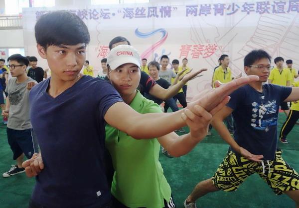 Qufu Shaolin Kung Fu School, Learn Kung Fu in China