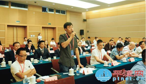 Overseas Chinese show support for Pingtan