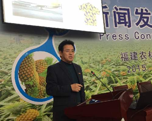 Fujian agriculture university makes breakthrough in pineapple genome