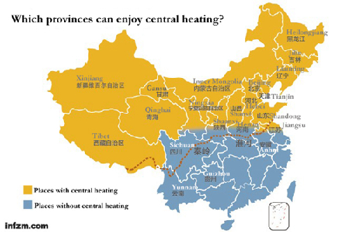 Lanzhou turns on central heating system 3 days in advance