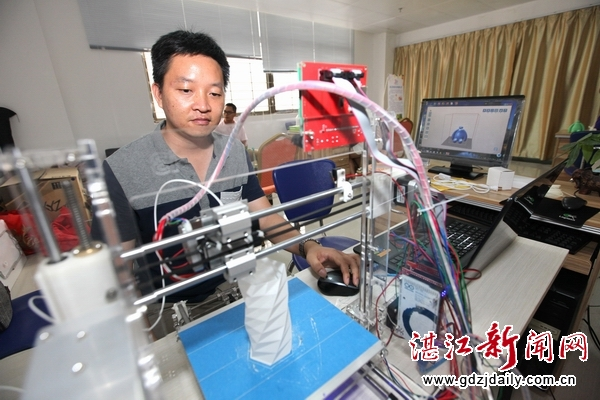 starts 3D printing business in Zhanjiang