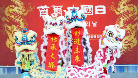 zhanjiang's lion and dragon dance highlights china day event in